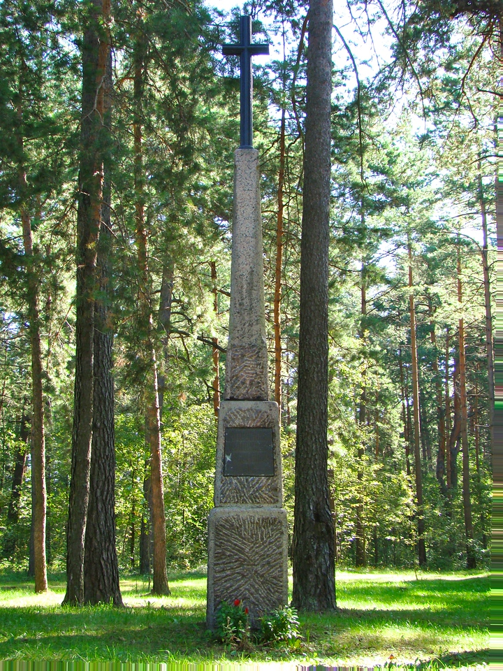 Memorial to Lithuanians Killed Here