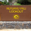 "The ""Pali"" lookout on Oahu is famous for it's amazing views it offers..."