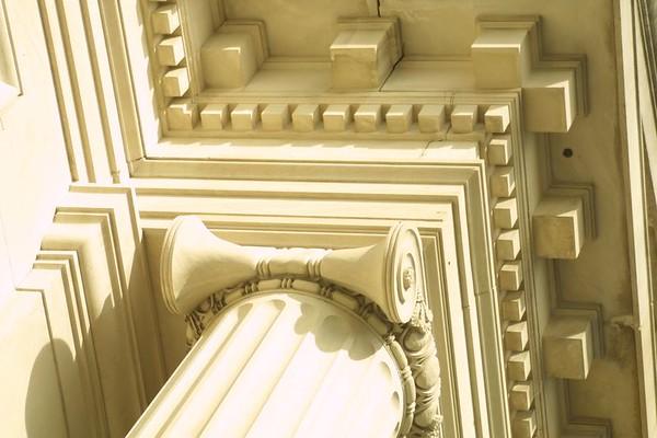 Architecture detail, Charleston, SC