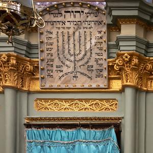 ark Knesset Eliyahoo Synagogue