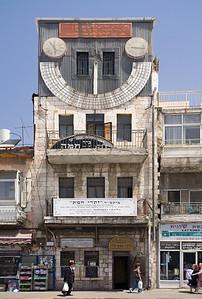 Zohorei Chama synagogue w sundial Jerusalem