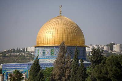 closeup of Dome of the Rock