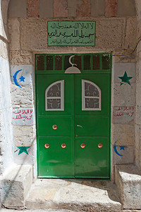 green door Old Jerusalem
