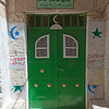 green door Old Jerusalem