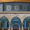 entrance Dome of the Rock