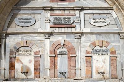 Ottoman era water taps Jaffa