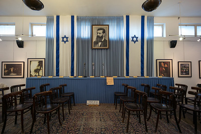 Israel Independence Hall Tel Aviv