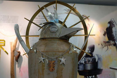 Metal art exhibit
