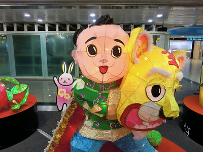 Taoyuan Airport 3: Year of the Rabbit