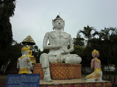 Sanpatong statue