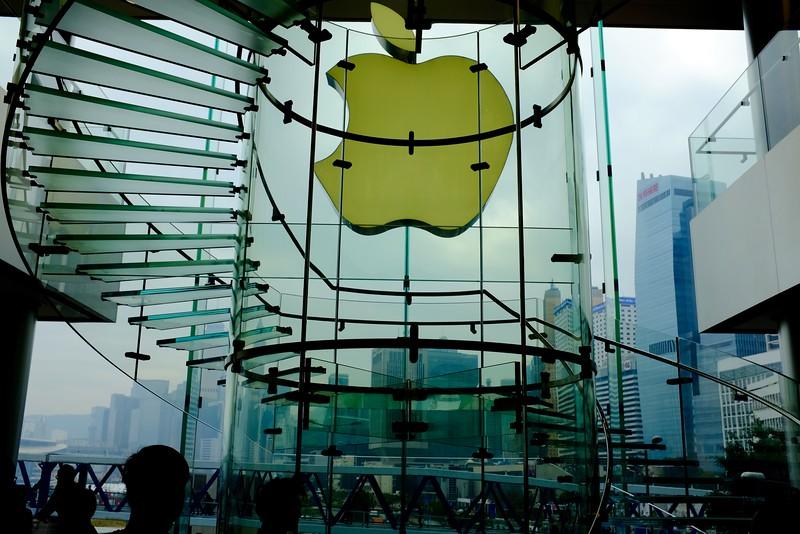 Apple Store, IFC Mall: Hong Kong
