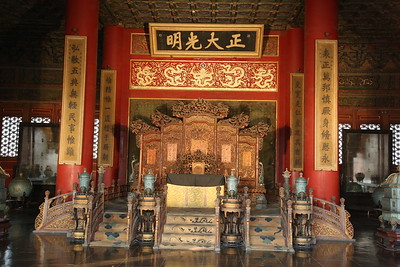Throne room in the Palace of Heavenly Purity - 20/01/18.