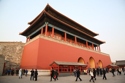 The Gate of Divine Might (Northern entrance to the Forbidden City) - 20/01/18.