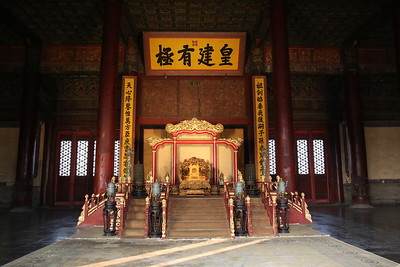 The Throne Room Inside The Hall Of Preserving Harmony - 20/01/18.