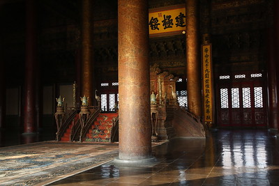 The Throne Room Inside The Hall Of Supreme Harmony - 20/01/18.