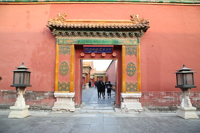 Entrances to side street in the Forbidden City - 20/01/18.
