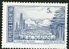 Argentina 1302