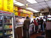 "<a href=""http://www.roadfood.com/Reviews/Overview.aspx?RefID=106"">http://www.roadfood.com/Reviews/Overview.aspx?RefID=106</a>"