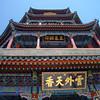 Summer Palace outside Beijing, China