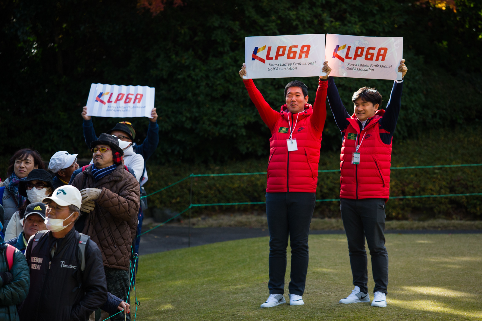 KLPGA supporters on the first tee during the Friday fourballs