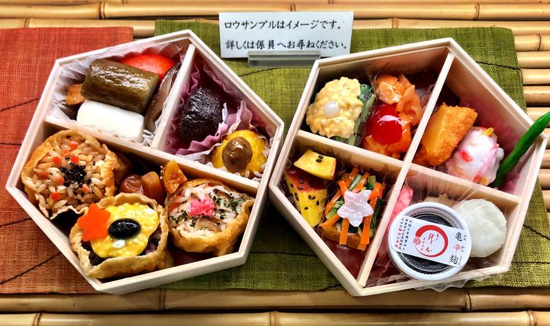 Foods of the Isetan Department Store Food Hall, Tokyo