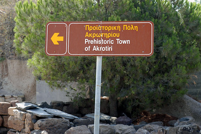 Santorini007