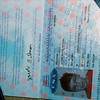 jacob passport