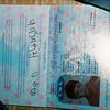 noah passport