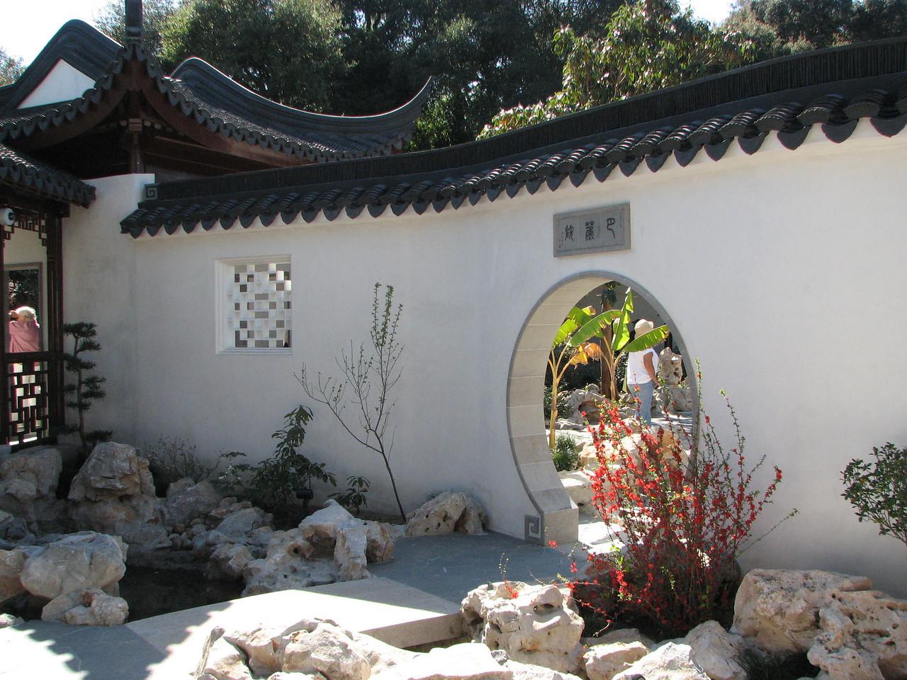 2008 03 09 Sun - New Chinese garden - Yuchun photo 6