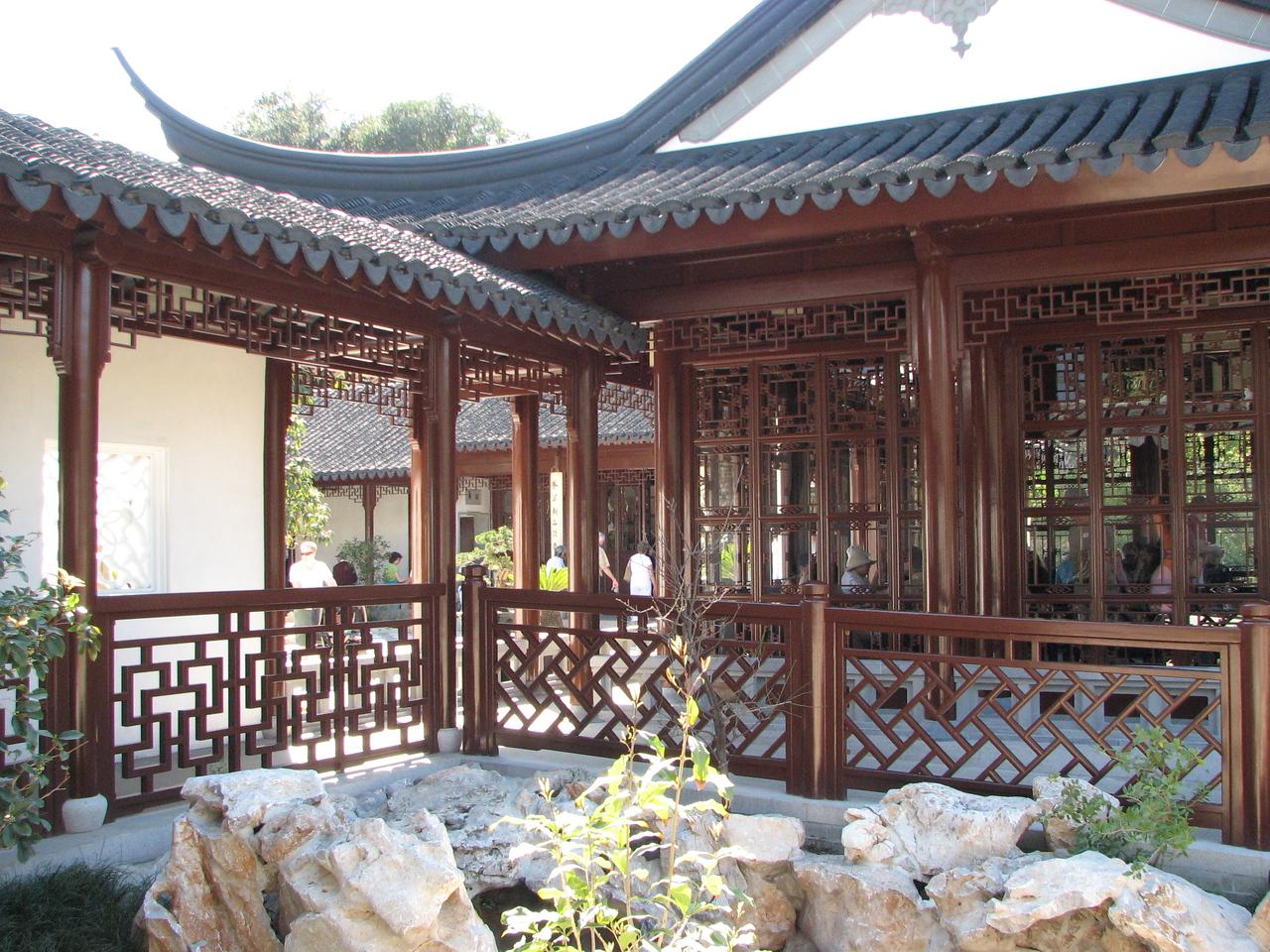 2008 03 09 Sun - New Chinese garden - Yuchun photo 3