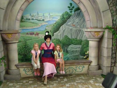 Disneyland My '09 039