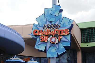 2012_Epcot_March_  0005