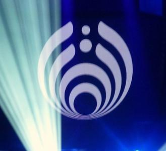 2012 NYE Bassnectar Nashville - Bridgestone Arena