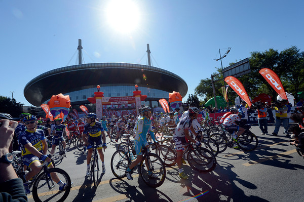 New China - the start of stage five is outside the Olympic gymnasium in Changping...