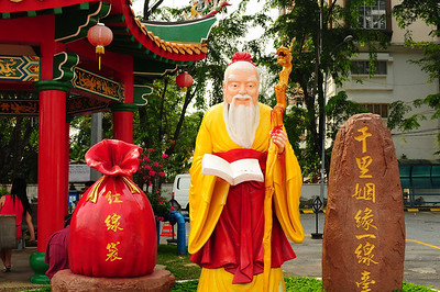 2013_Chinese_Temple_KL_   0002