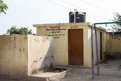 New toilets at the Education Support Center in Darekarwadi.