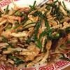 I love Chinese food. This dish is soooo good but I don't know the name. Please comment if you do so that I can order it in the future. It has fried strips of malanga, chive flower, anchovies, shrimp and peanuts.