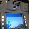 I wanted to capture the reflection on the screen and decided to pull back and get the rising gas prices too.