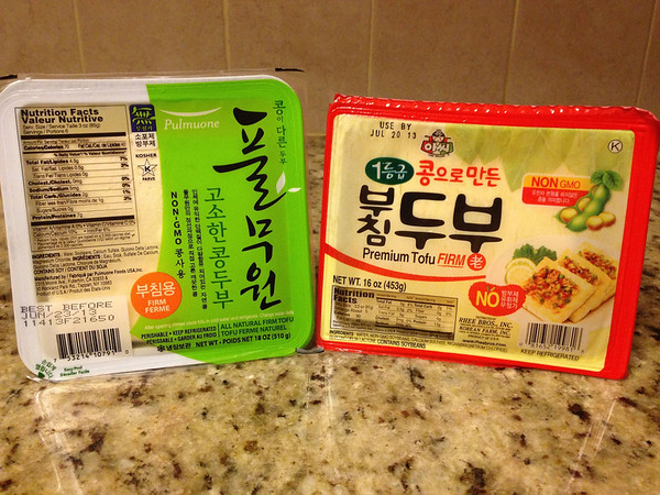 I love food and trying new things. Test time. Both are firm tofu. Which will win the competition?