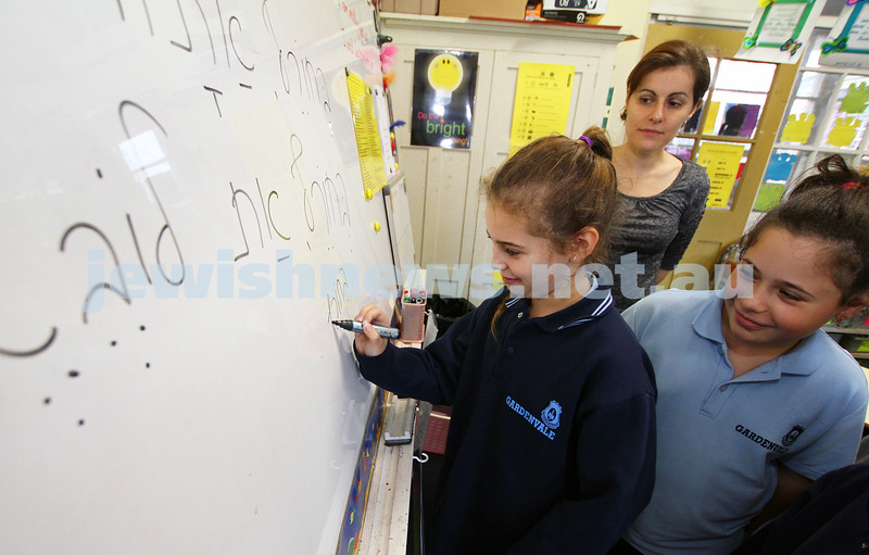UJEB class. Hebrew being taught at Gardenvale Primary School. Photo: Peter Haskin