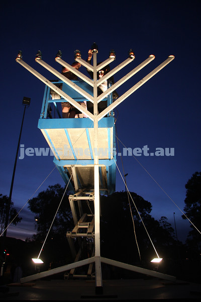 Chanukah in the Park 2007. lighting of the giant chanukiah. photo: peter haskin