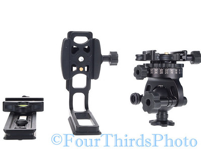 Pano equipment