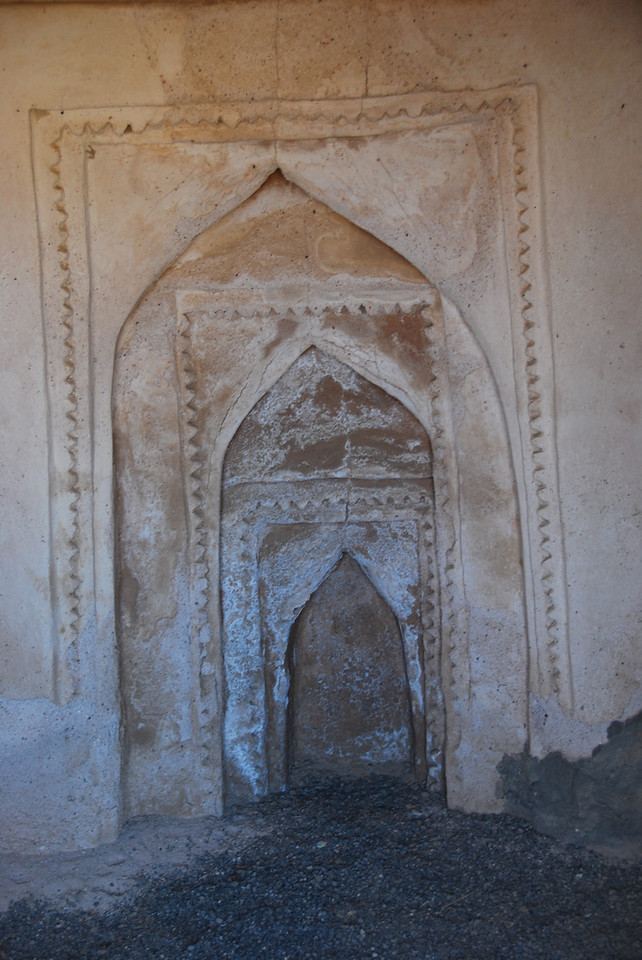 The mihrab in the ruins of the old mosque at Al Munisifeh.  The mihrab shows the direction of Mecca.