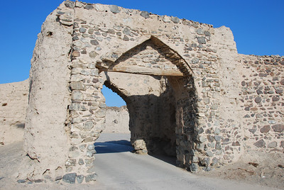 The remains of the main gate at Al Munisifeh.