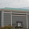 The RSA Union Building
