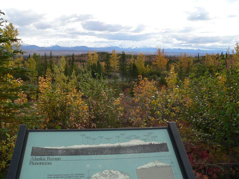 Alaska Range panorama - this and several following photos