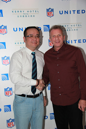 An Evening with Joe Montana at the Kerry Hotel, Beijing - November 18