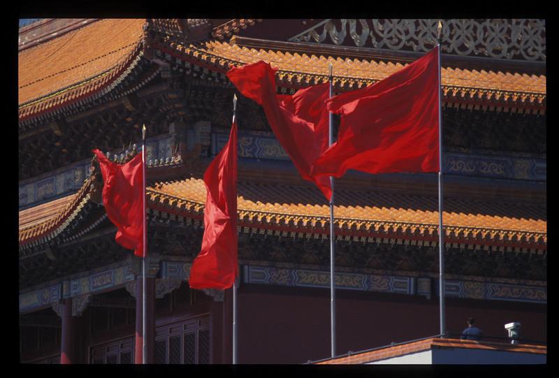 Flags outside Tiananmen gate, Beijing, China.
