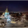 St. Michael's Cathedral, Kyiv, Ukraine.
