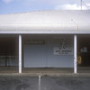 Port Douglas, Queensland, Australia drive-up surgery center.